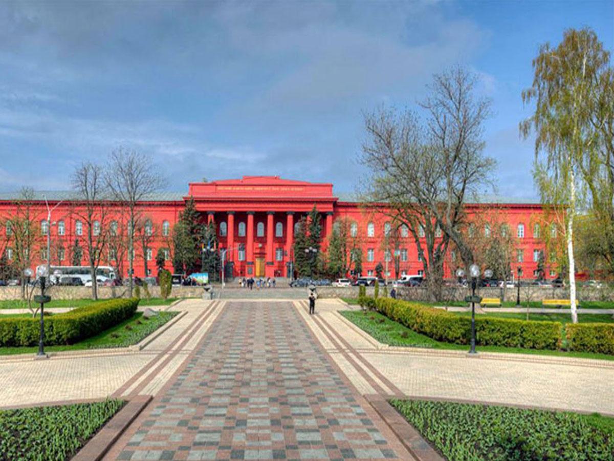 تاراس شفچنکو، دانشگاه ملی کیف