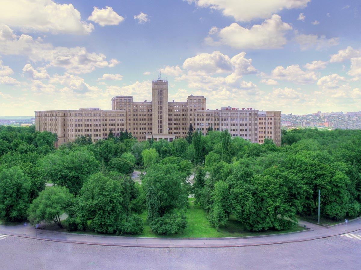 دانشگاه ملی خارکف