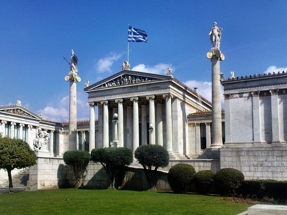 دانشگاه ملی صنعتی آتن یا National Technical University of Athens