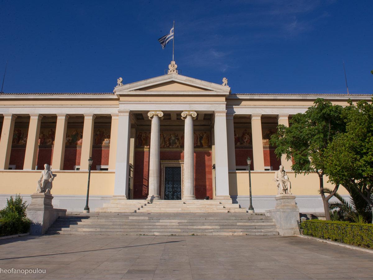 دانشگاه ملی و کاپادیستری آتن یا National and Kapodistrain University of Athens