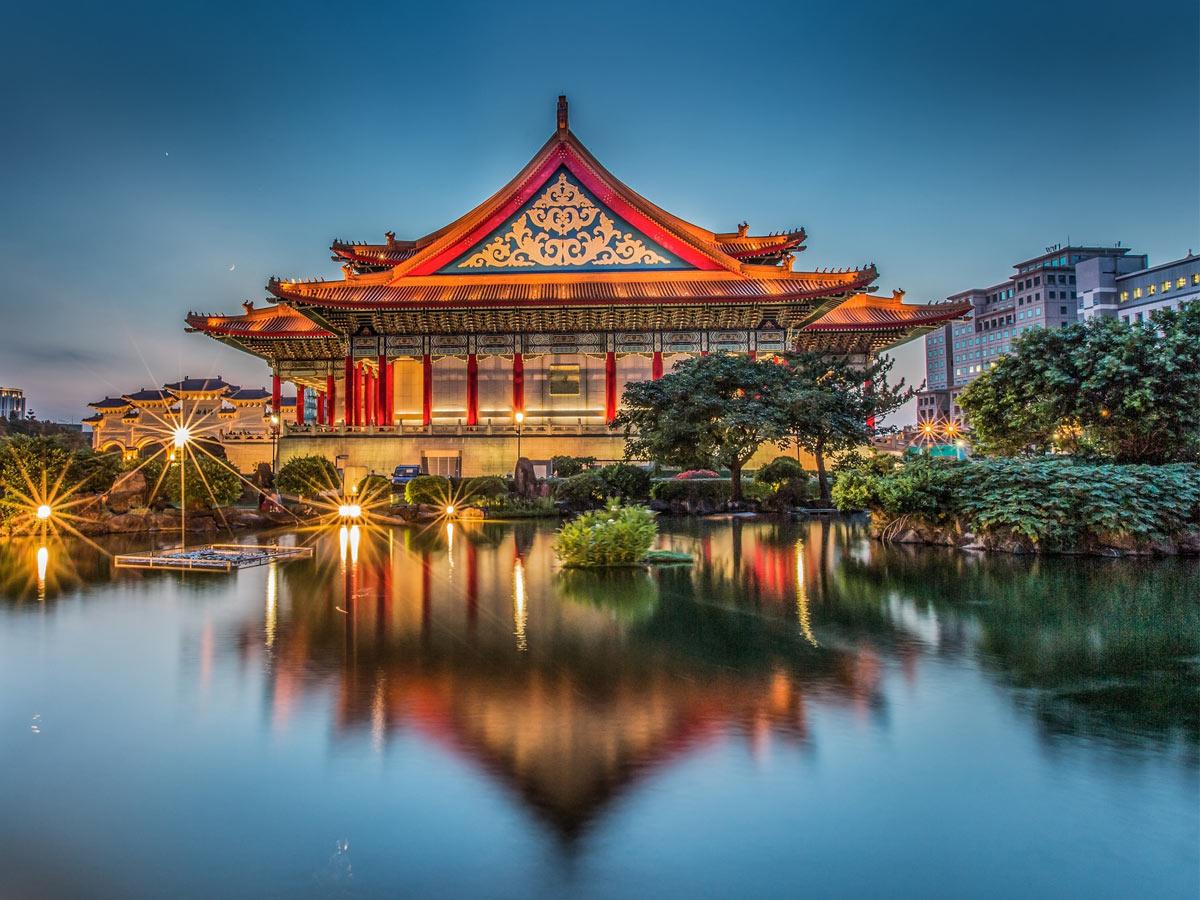 تحصیل در تایوان
