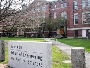 تحصیل در هاروارد در رشته شهرسازی