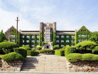 دانشگاه یانسی